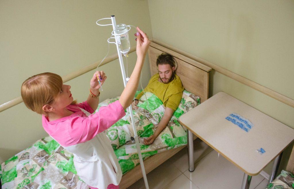 Фото медицинского центр здоровья и красоты БЛАГО